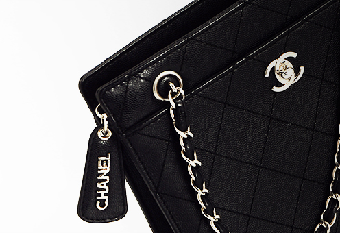 Chanel: Vintage Treasures