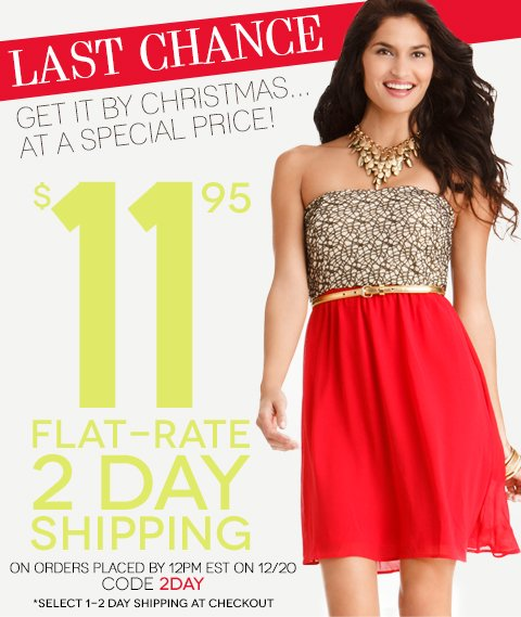 2 DAY FLAT RATE SHIPPING!