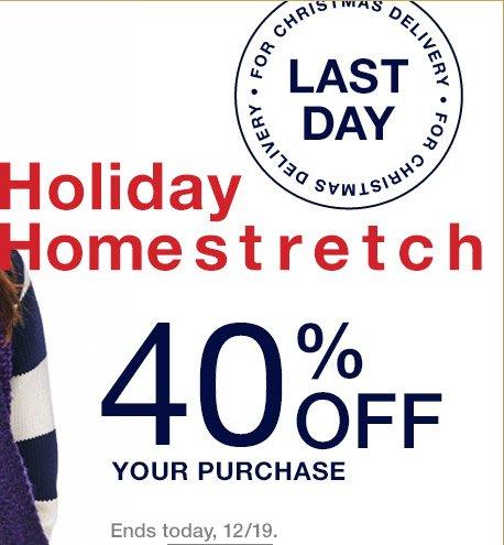Holiday Homestretch