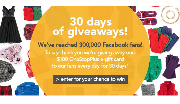 Enter 30 days of giveaways