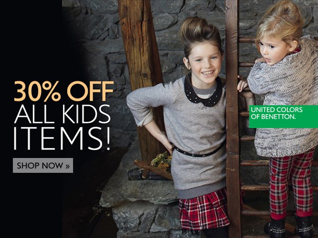 Announcing the KIDS SALE - all items marked 30% Off!