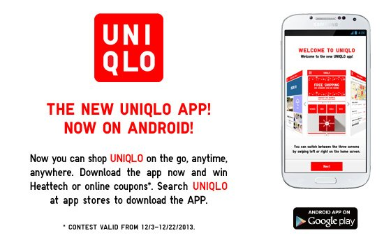 INTRODUCING THE NEW UNIQLO ANDROID APP