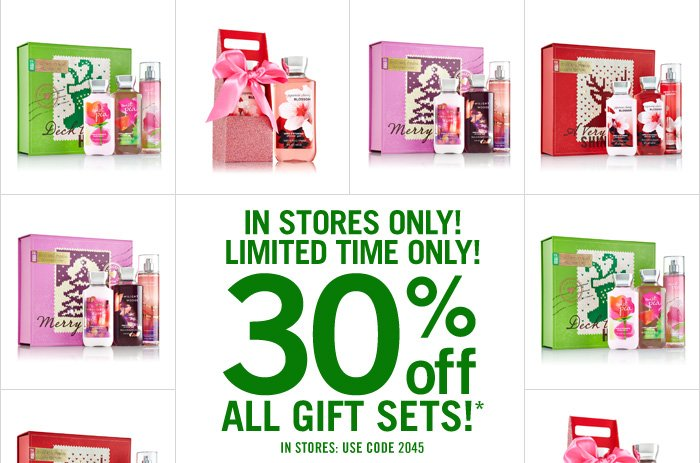 30% Off All Gift Sets