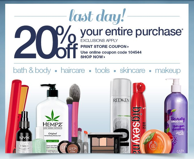 20% Off Entire Purchase > Print Store Coupon