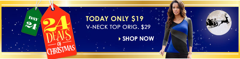 Shop 24 Deals of Christmas!