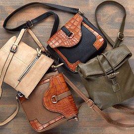 Update Your Look: Handbags