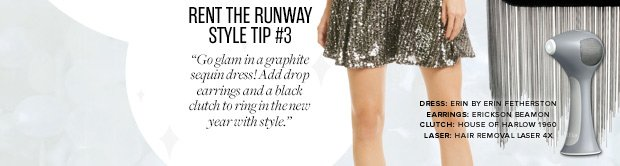 RENT THE RUNWAY STYLE TIP #2