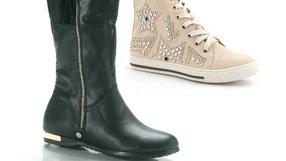 Vogue Art Boots
