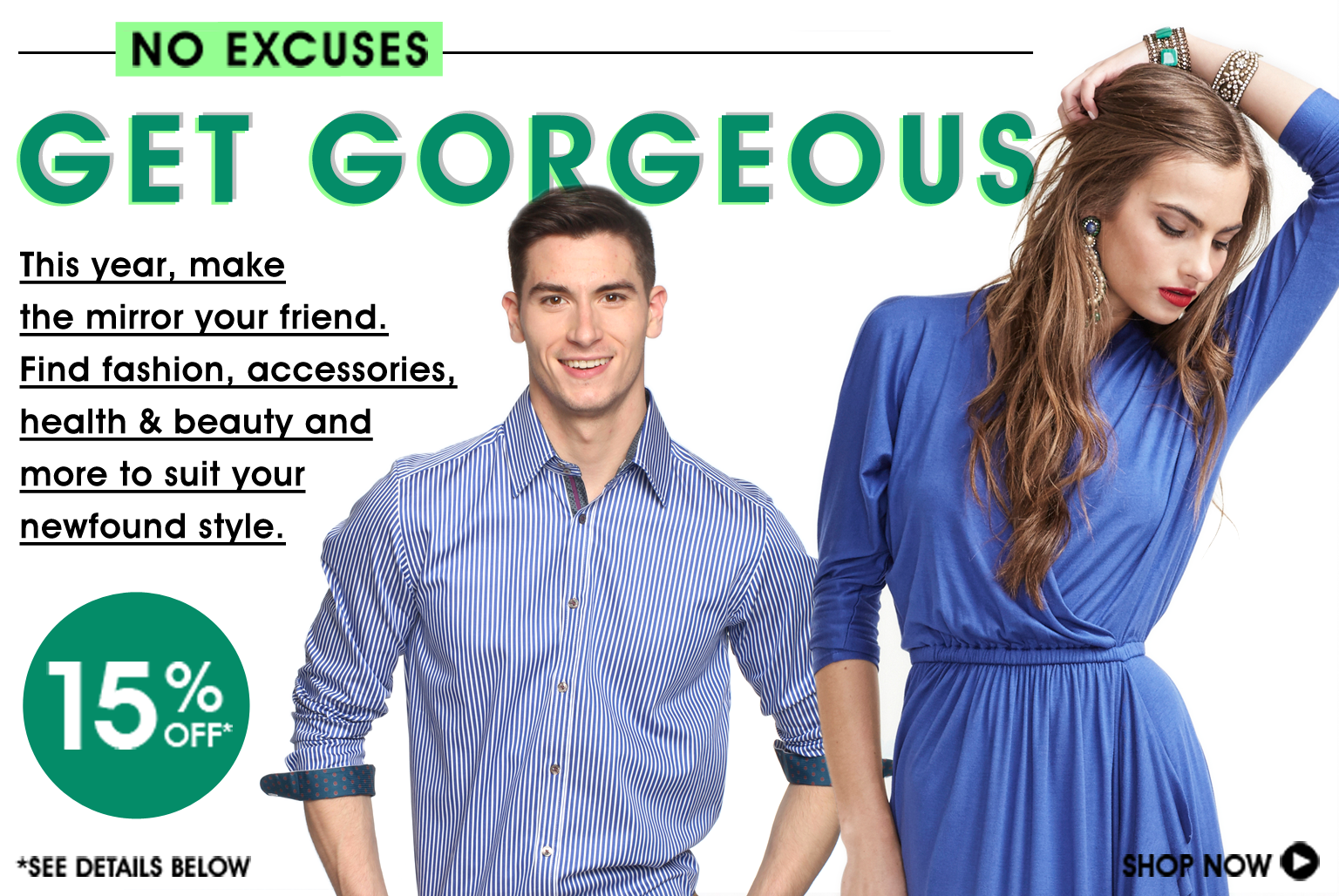 Get Gorgeous 15% Off No Excuses