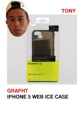 Grapht iPhone 5 Web Case Ice