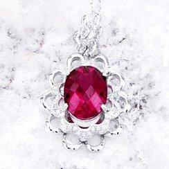 Exclusive Ruby Jewelry: Celine F, Foreli, Oscar Heyman, Vida & More