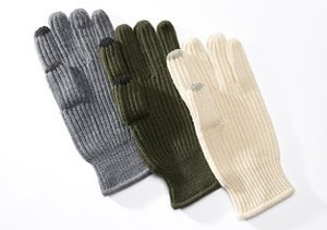 Going Fast: Gloves We Love