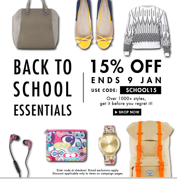 Back to school essentials - 15% off!