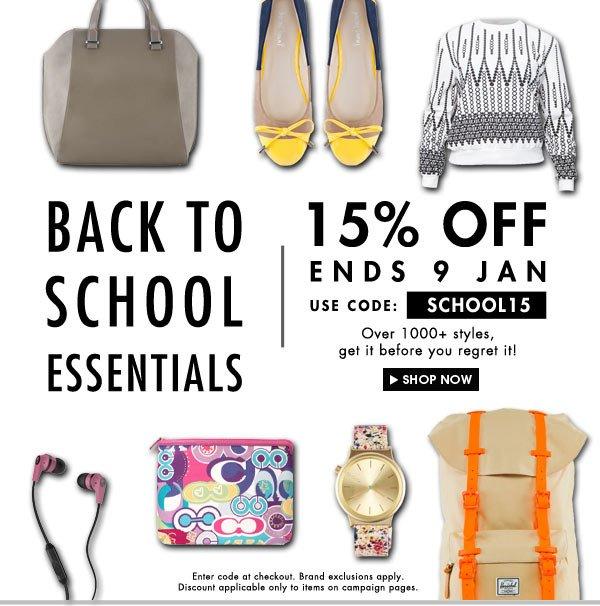 Back to school essentials - 15% off!