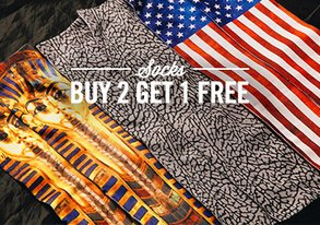 Shop Sock Restock: Buy 2 Get 1 Free
