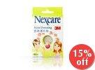 Nexcare Acne Dressing