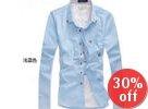 Stripe-Trim Button-Down Shirt