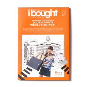 ibought Magazine Issue Vol. 04