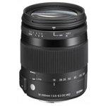 Adorama - Sigma Lens