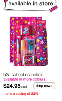 b2s school essentials - available in more colours - $24.95 aud - shop now > - that's a saving of 23%