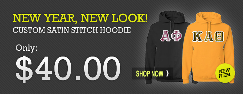New Item - $40 Satin Stitch Hoodie!