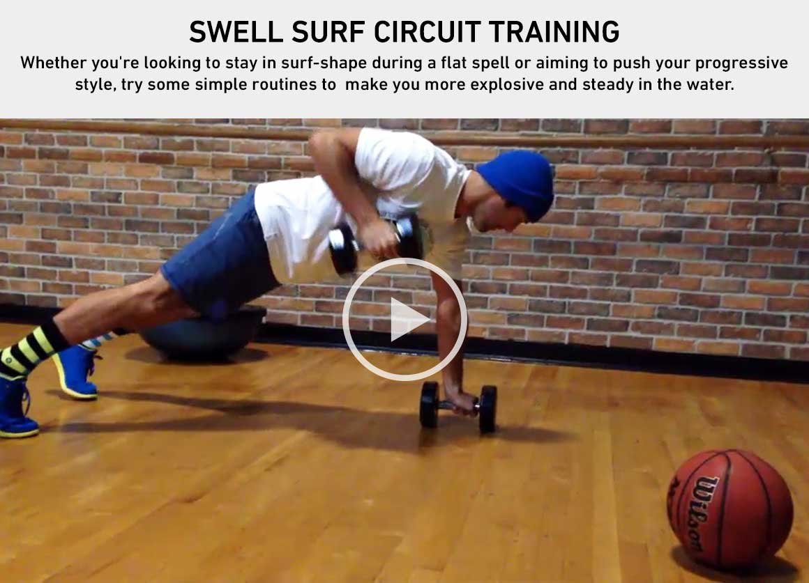 SWELL Surf Circuit Training