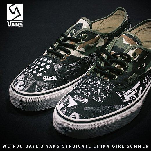 Weird Dave x Vans Syndicate China Girl Summer