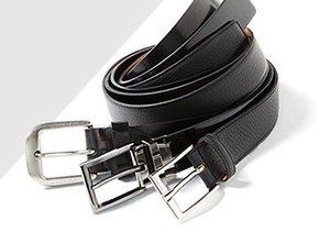 Wardrobe Essential: The Black Belt