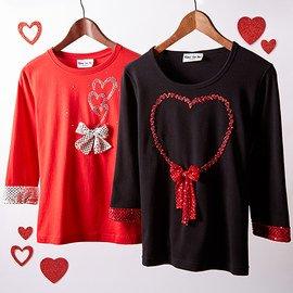 Be Mine, Valentine: Women's Apparel