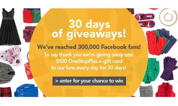 Enter 30 days of giveaways!