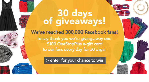 Enter 30 days of giveaways!