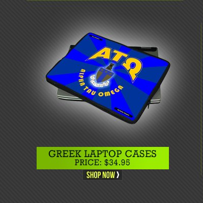Greek Laptop Cases