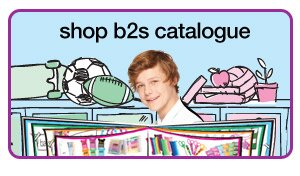 shop b2s catalogue