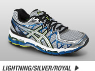 Shop the Mens GEL-Kayano 20 - 9193 - Promo C