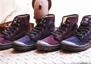 Shop Palladium: NEW Rugged-Sole Boots