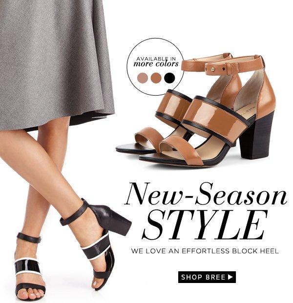 Hello Gorgeous: Shop Alexia