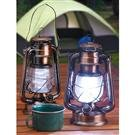 2 NorthPoint™ Vintage LED Lanterns
