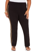 Racer Stripe Activewear Pants