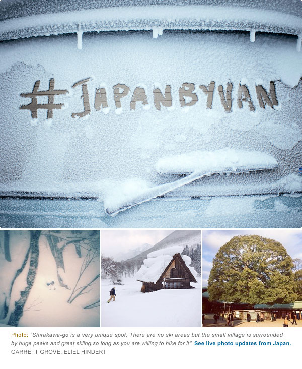 Check out #JapanByVan