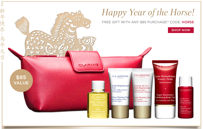 Happy Year of the Horse! Free gift with any $85 purchase!* CODE: HORSE