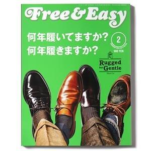 Free & Easy Magazine February 2014 Vol.17 No.184