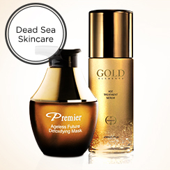 Skincare Essentials ft. Premier & Gratiae