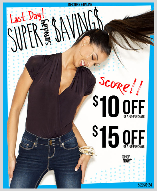 LAST DAY! SUPER WEEKEND SAVINGS! - Deals & Steals + 2 COUPONS JUST FOR YOU! Shop Now!