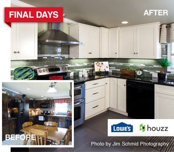Before and After images of Lowe's and Houzz winner.
