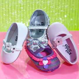 Take Baby Steps: Infant & Toddler