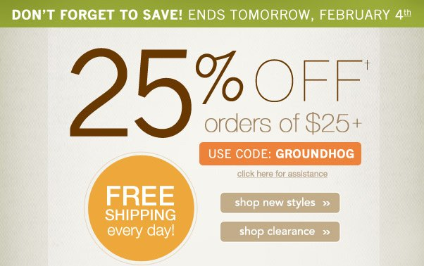 25% Off - Don't Forget!
