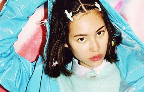 Bad Girl Kiko Mizuhara Talks About Her OC Collection