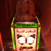 Kesh Angels: Hassan Hajjaj at Taymour Grahne Gallery