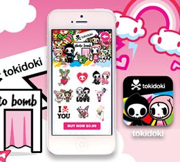 The NEW Be Mine sticker pack is available on the tokidoki photo bomb app! This sticker pack comes with 12 lovey-dovey stickers in the spirit of Valentine's Day. Check it out now!
