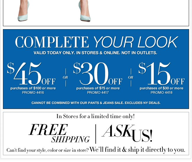 Complete your look with this coupon